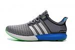 נעלי ריצה גברים אדידס  -  adidas gazelle boost men 2015 - כולל משלוח עד דלת ביתך ח-י-נ-ם
