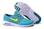 נעלי גברים נייק בעיצוב - Nike SB Stefan Janoski Max- כולל משלוח עד דלת ביתך ח-י-נ-ם