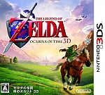 3DS The Legend of Zelda: Ocarina of Time 3DS PAL