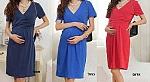שמלת הריון מבד שיפון