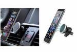 תושבת מגנטית לרכב לפתח המזגן המאפשרת תלית הטלפון ברכב במהירות ויעילות