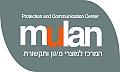 מולאן המרכז למיגון ותקשורת