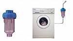 מסנן נגד אבנית למכונת כביסה
