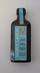 שמן מרוקאי -המקורי