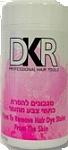 מגבונים מבושמים להסרת כתמי צבע מהעור 100 יח' - DKR