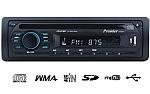 רדיו דיסק לרכב Premier CD431MP