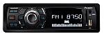 רדיו Premier RU535MP