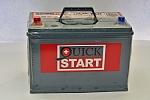 מצבר 100A לרכב מבית Quick start