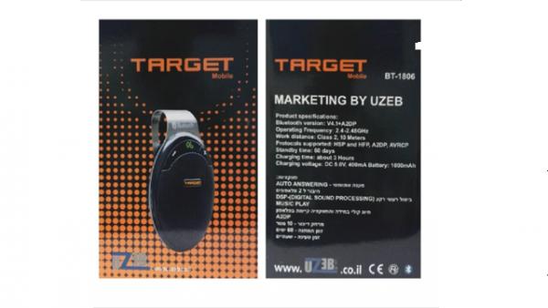 דיבורית BT ניידת TARGET - 1