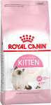 "רויאל קנין לחתול קיטן 4 ק""ג Royal Canin Kitten"