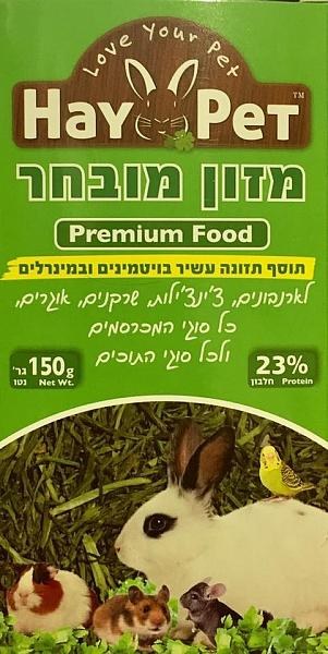 מזון מובחר פרימיום למכרסמים 150 גרם - 1