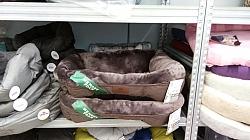 מיטה פרוותית אורטופדית AKC