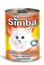 סימבה שימורים לחתולים עם בשר הודו