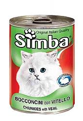 סימבה שימורים לחתולים עם נתחי בשר בקר