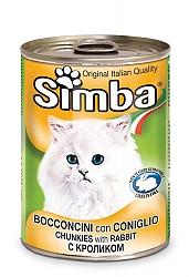 סימבה שימורים לחתולים עם נתחי בשר ארנבת
