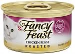 פנסי פיסט מעדן עוף צלוי