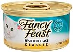 פנסי פיסט גורמה מעדן פירות ים