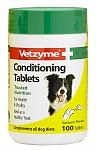 ויטמינים לכלב נגד נשירה 240 טבליות