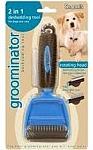 groominator גרומינטור המקורי מברשת לשיער
