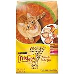 """פריסקיז מזון לחתול שבע טעמים (צהוב) 7.26 ק""""ג Friskies7"""