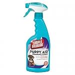 """ספריי לאימון גורים לעשיית צרכים במקום אחד 470 מ""""ל Puppy aid trauning spray"""