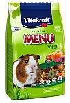 """ויטאקרפט מזון לשרקן 3 ק""""ג"""