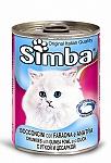 סימבה שימורים לחתול עם נתחי בשר פניניות וברווז