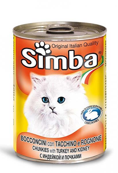 סימבה שימורים לחתולים עם בשר הודו - 1