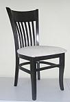 כסא דגם גאולה