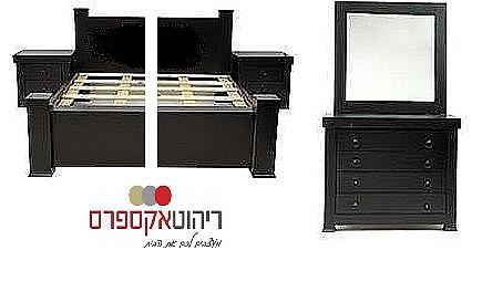 מיטה יהודית דגם אבישג - 1