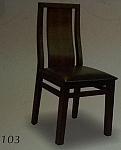 כסא לפינת אוכל דגם 103