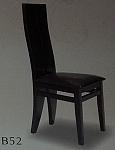 כסא לפינת אוכל דגם B 52