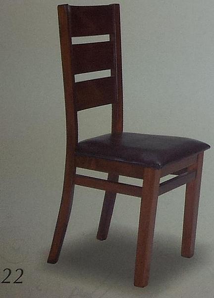 כסא לפינת אוכל דגם 22 - 1