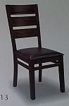 כסא לפינת אוכל דגם 13