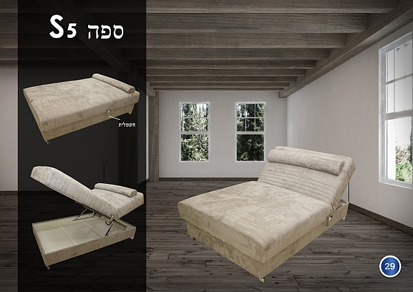 מיטה וחצי מתכוונן חשמלי דגם פנדה - 1