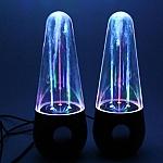 זוג רמקולים איכותיים עם מזרקות מים ותאורת LED | מתנות מקוריות לחג לעובדים ולקוחות