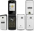 תמונה של טלפון סלולרי סוני אריקסון Z780