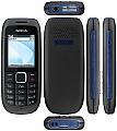 תמונה קדמית של טלפון סלולרי זול מסוג Nokia 1280