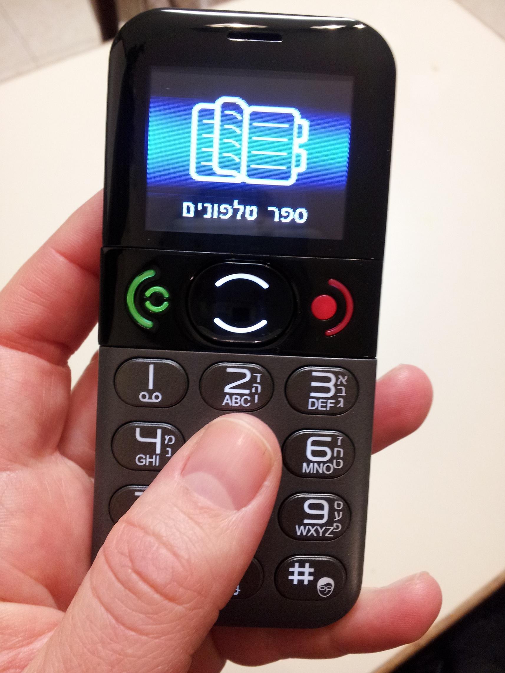 ניס טלפון סלולרי למבוגרים במבצע - איזיפון Deco | Yalla.co.il MF-65