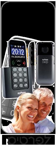 איזיפון - סלולרי למבוגרים