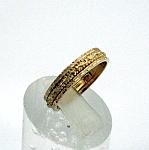 טבעת נישואין זהב צהוב 14K