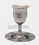 גביע רגל - מגן דוד