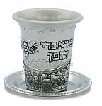 גביע קידוש ותחתית גל ירושלים