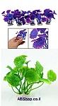 2 X צמח פלסטיק לאקווריום