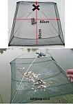 """רשת מלכודת לדגים דגם """"מצנח"""""""