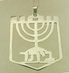 תליון ביתר ירושלים