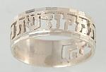 טבעת מיוחדת עם כיתוב מנוסר