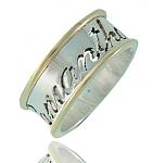 טבעת משולבת כסף טהור 925 עם זהב צהוב 14K