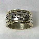 טבעת כסף וזהב