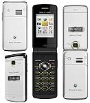 Sony Ericsson Z780i תומך כל החברות